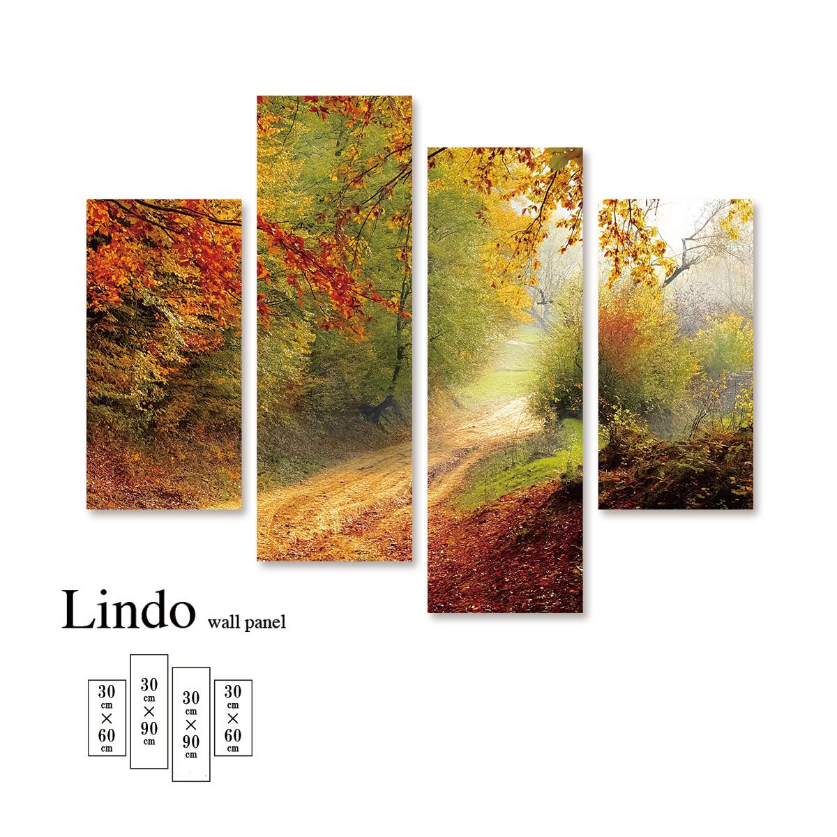 ファブリックパネル 紅葉 自然 和風 モダン 葉っぱ 森 秋 森林 グリーン 壁掛け 北欧 お洒落 デザイン アート 壁飾り アートボード 4枚パネル