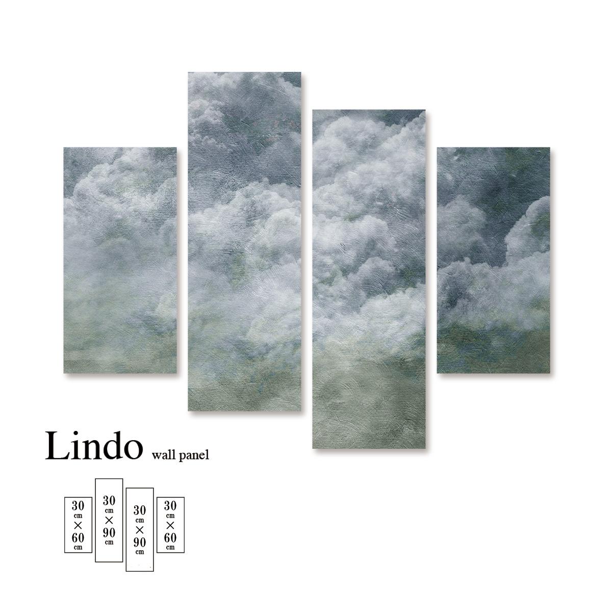 アートパネル 雲 シンプル 絵 風景 イラスト 淡い もくもく 壁掛け 北欧 お洒落 デザイン ファブリック 壁飾り アートボード 4枚パネル
