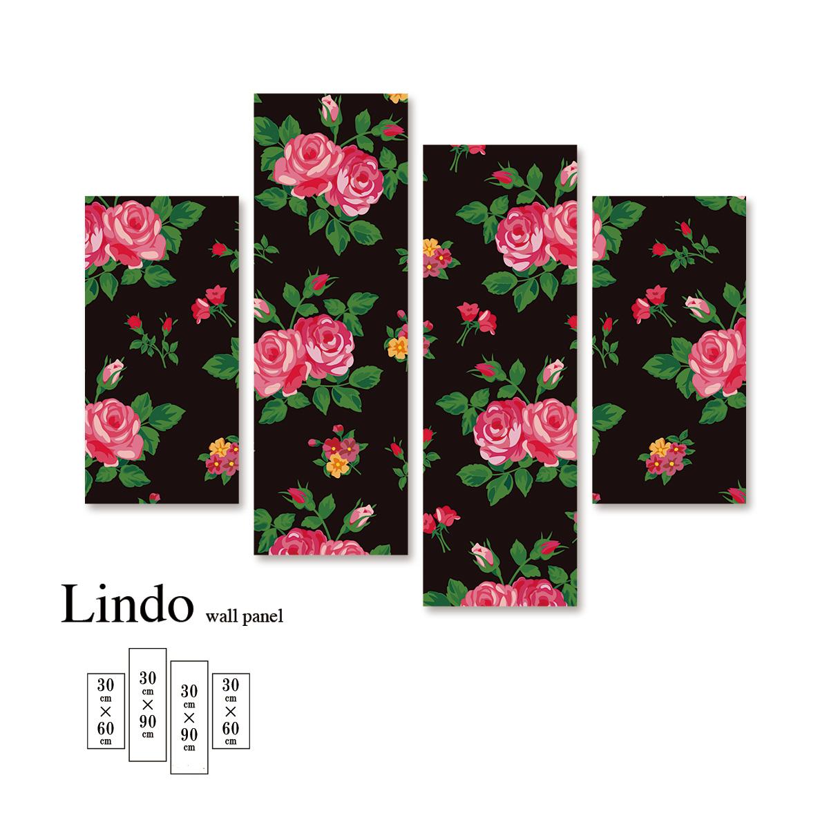 アートパネル 花 フラワー 薔薇 ローズ 花柄 植物 ブラック ピンク 壁掛け 北欧 お洒落 デザイン ファブリック 壁飾り アートボード 4枚パネル
