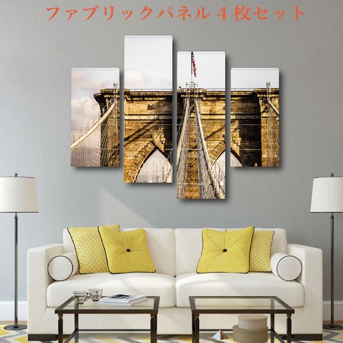 ファブリックパネル セピア 写真 セット 4枚 日本製 高品質 簡単 布地 木枠 DIY パネル アート お洒落 デザイン 北欧 壁掛け 飾り 可愛い 人気 生地 木製 高品質 装飾 オブジェ 店舗 ディスプレイ