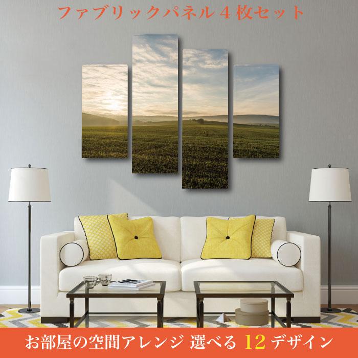 【壮大な自然をお部屋で堪能♪ 風景パネル 4枚セット】 12つのデザインから選べる 木工 布プリント 取り付け部材付き【サイズ 130cm x 100cm 】