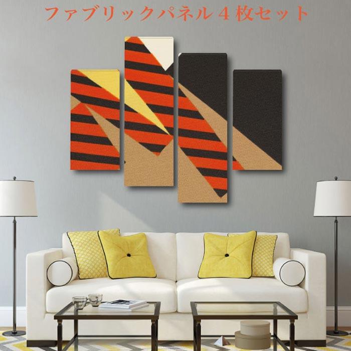 ファブリックパネル アート ボーダー セット 4枚 日本製 高品質 簡単 布地 木枠 DIY パネル アート お洒落 デザイン 北欧 壁掛け 飾り 可愛い 人気 生地 木製 高品質 装飾 オブジェ 店舗 ディスプレイ