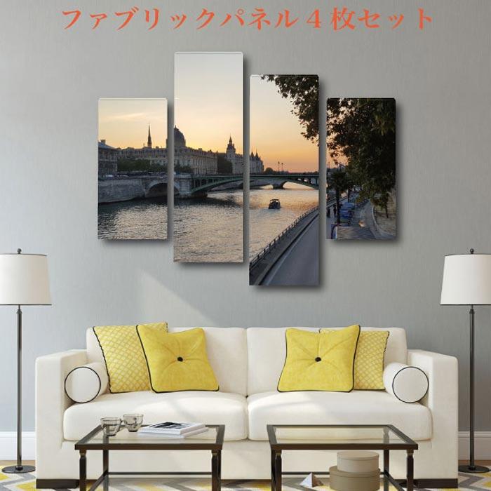 ファブリック パネル パリ PARIS 12デザイン 木工 布プリント 取り付け部材付き paris 木材 パネル ボード アートパネル フォトパネル 写真 フォト 風景