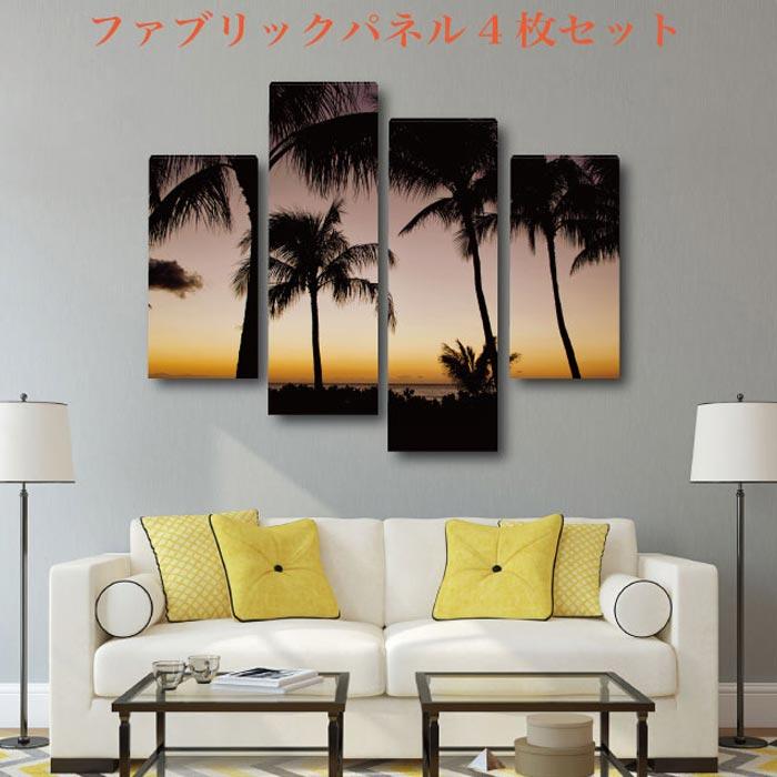 ファブリック パネル 4枚セット ハワイ 12デザイン 木工 布プリント 取り付け部材付き hawaii ハワイアン ハワイ ワイキキ ワイキキビーチ アロハ aloha beach やしの木 カイルア カカアコ