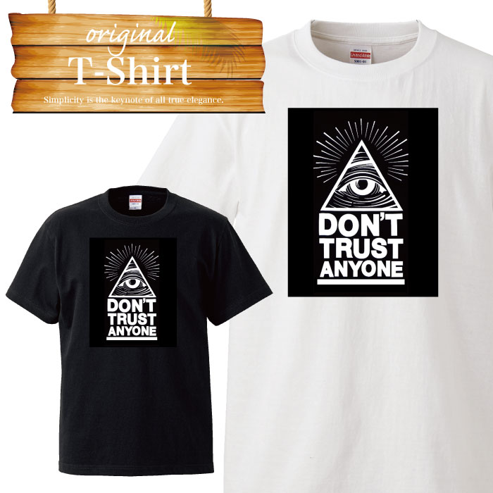 The big size BIC size that there is the size that eyes Eye of Providence  T-shirt T-shirt T-shirt short sleeves of