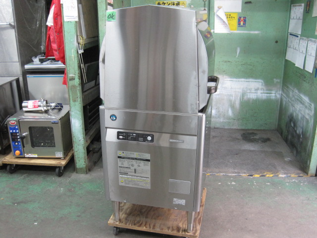 2014年製【ホシザキ】【業務用】【中古】 食器洗浄機 JWE-450WUA3◎ 三相200V自社6ヶ月保証