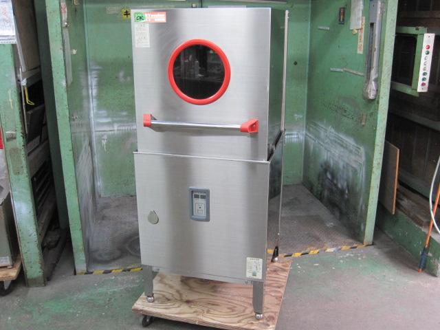 2014年製【横河電子】【業務用】【中古】 食器洗浄機 A500E◎ 三相200V ※50Hz専用自社6ヶ月保証