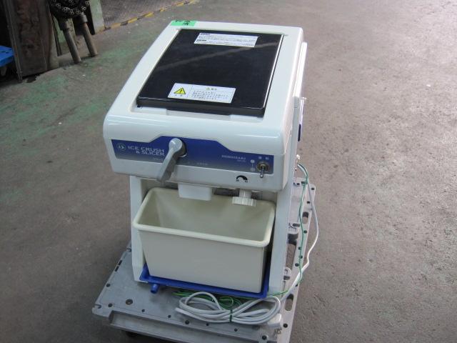 2011年製【ホシザキ】【業務用】【中古】 アイスクラッシャー かき氷機 ISR-2D◎ 単相100V自社6ヶ月保証