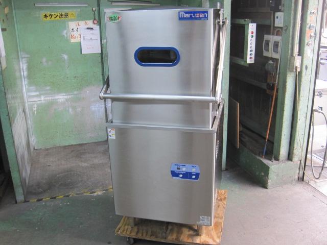 2015年製【マルゼン】【業務用】【中古】 食器洗浄機 MDDT6E◎ 単相100V自社6ヶ月保証