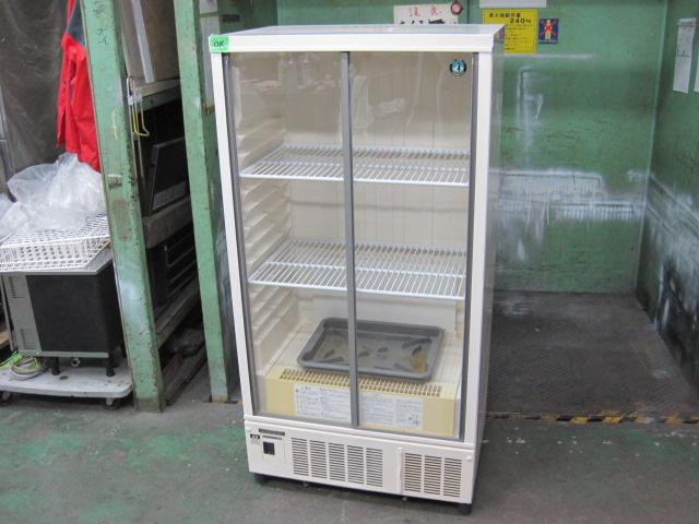 2012年製【ホシザキ】【業務用】【中古】 冷蔵ショーケース SSB-70CT1 単相100V自社6ヶ月保証