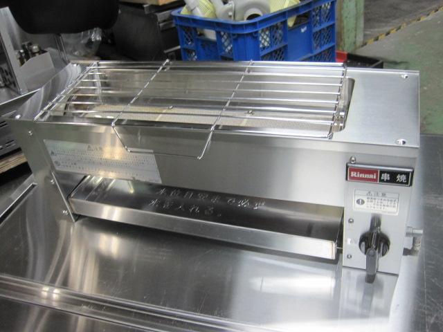 2015年製【リンナイ】【業務用】【中古】 焼き物器 RGK-61D 都市ガス自社6ヶ月保証