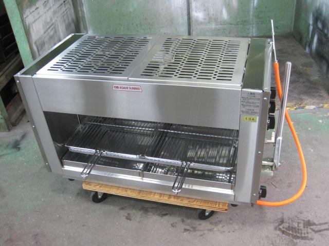 2010年製【アサヒサンレッド】【業務用】【中古】 上火式焼物器 SG-900H 都市ガス自社6ヶ月保証