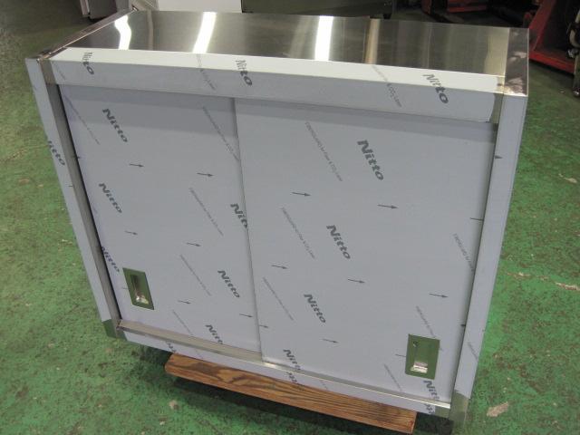 【W900xD350xH740mm】【業務用】【未使用新古品】 吊戸棚 C3402