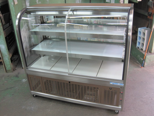 2015年製【大穂】【業務用】【中古】 対面冷蔵ショーケース OHGU-Ta-1200F 単相100V自社6ヶ月保証