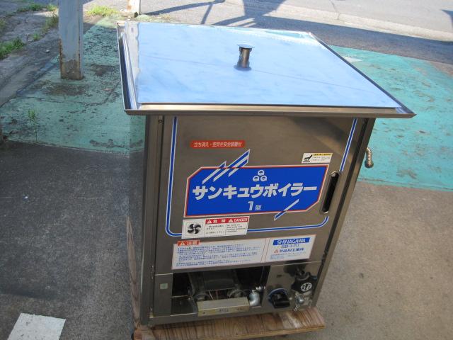 2017年製【品川工業所】【業務用】【中古】 蒸し器 SB-1* 都市ガス自社6ヶ月保証