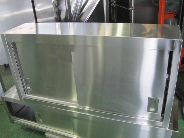 自社点検整備洗浄済 2営業日以内発送可能 全国配送可能 W1200xD300xH600mm 信頼 中古 配送員設置送料無料 業務用 C3622 吊戸棚