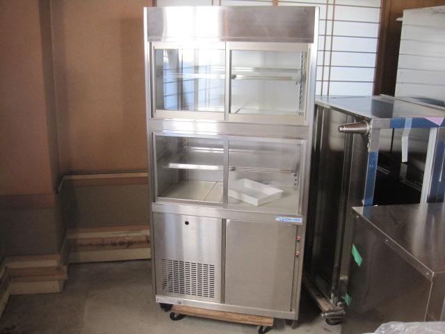 【大穂】 【中古】冷蔵ショーケース OHGU-870角(特)**** 単相100V 単相100V 50/60Hz共用 自社6ヶ月保証