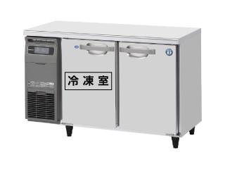 メーカー1年保証 2営業日以内発注 新作多数 ホシザキ 業務用 冷凍冷蔵コールドテーブル 新品 RFT-120MTCG 単相100V