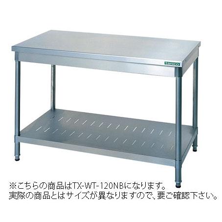 【タニコー】 【業務用】【新品】【W900xD450xH800mm】作業台TX-WT-945NBバックガードなし