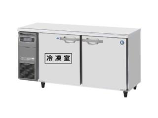 ホシザキ【ホシザキ】【業務用】【新品】 冷凍冷蔵コールドテーブル RFT-150MNCG 単相100V単相100V メーカー1年保証