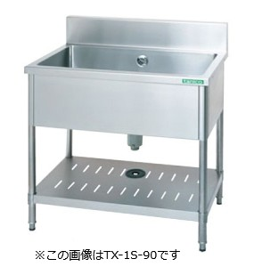 【タニコー】 【業務用】【新品】【W450xD450xH800mm】1槽シンクTX-1S-4545