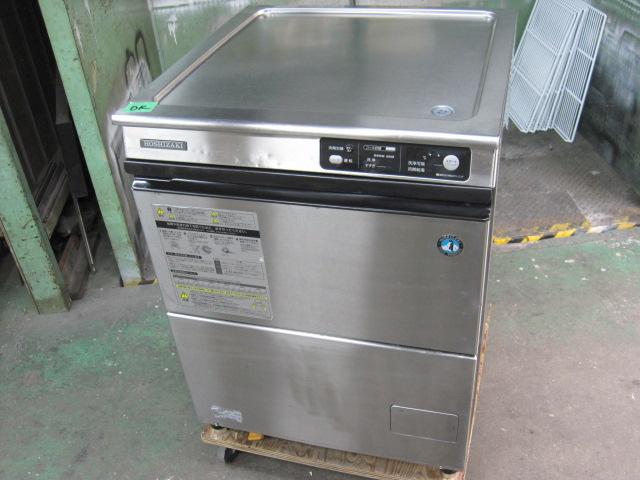 2014年製値下げしました!32.5万→31.0万!【ホシザキ】【業務用】【中古】 食器洗浄機 JWE-400TUA◎ 単相100V自社6ヶ月保証