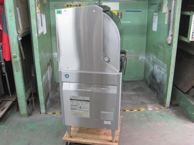 2014年製【ホシザキ】【業務用】【中古】 食器洗浄機 JWE-450RUA-R◎ 単相100V自社6ヶ月保証