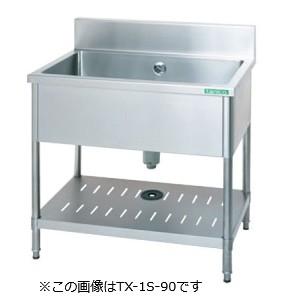 【タニコー】 【業務用】【新品】【W750xD450xH800mm】1槽シンクTX-1S-7545