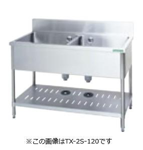 【タニコー】 【業務用】【新品】【W900xD600xH800mm】2槽シンクTX-2S-90バックガードあり