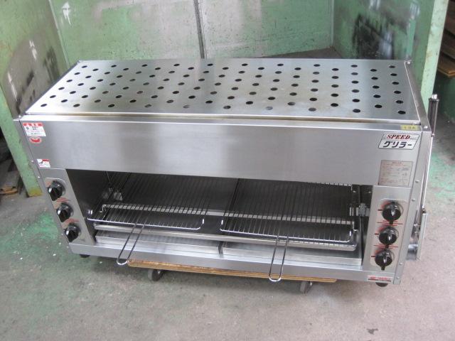 2012年製 大幅値下!【中古】【マルゼン】 グリラー MGK-124U都市ガス専用 自社6ヶ月保証