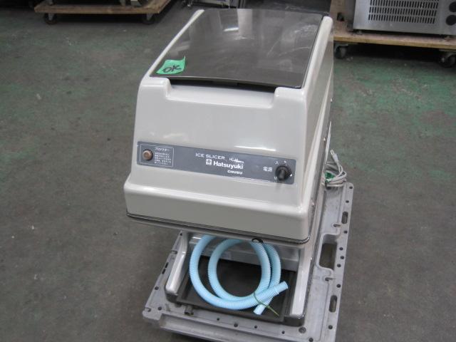【中古】【中部コーポレーション】 かき氷機 HC-80 単相100V 自社6ヶ月保証