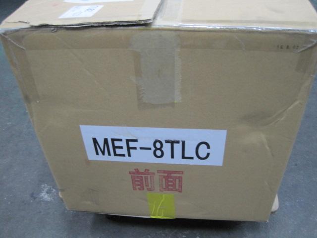 2016年製【マルゼン】【未使用】電気式フライヤーMEF-8TLC☆三相200V自社1年保証