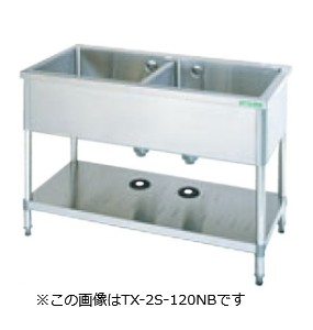 【タニコー】 【業務用】【新品】【W1500xD600xH800mm】2槽シンクTX-2S-150NBバックガードなし