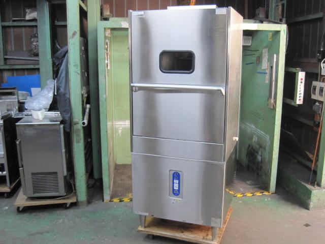2014年製 【中古】【タニコー】 容器洗浄機 TPWD-75E◎  三相200V 50Hz専用 自社6ヶ月保証