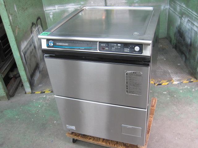 2016年製【ホシザキ】【業務用】【中古】 食器洗浄機 JWE-400TUB3◎ 三相200V自社6ヶ月保証