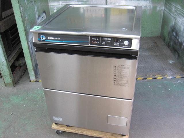 2017年製【ホシザキ】【業務用】【中古】 食器洗浄機 JWE-400TUB◎ 単相100V自社6ヶ月保証