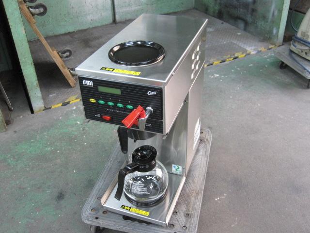 2014年製【FMI】【業務用】【中古】 コーヒーブルーワー ALP-2GT(P)◎ 単相200V自社6ヶ月保証