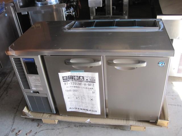 2012年製【ホシザキ】【業務用】【未使用新古品】 サンドイッチ冷蔵コールドテーブル RT-120SNF-H-MF2**** 単相100V自社1年保証