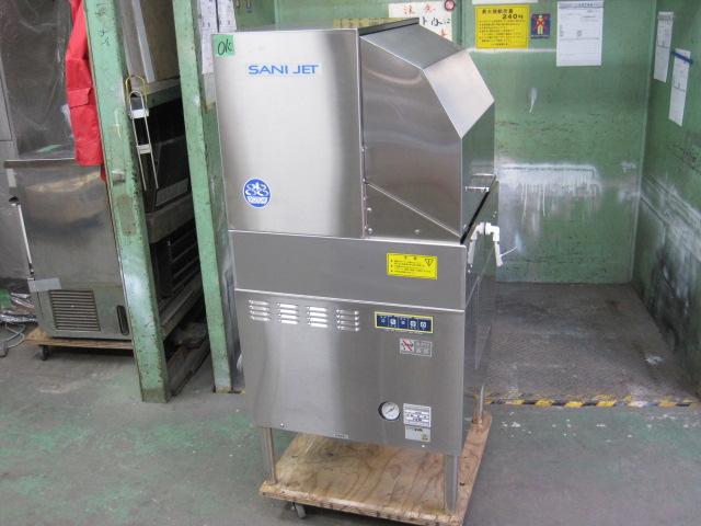 2016年製【日本洗浄機】【業務用】【中古】 食器洗浄機 SD64EA3◎ 三相200V ※50Hz専用自社6ヶ月保証
