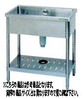 【タニコー】 【業務用】【新品】【W750xD450xH800mm】1槽シンクTX-1S-7545NBバックガード無