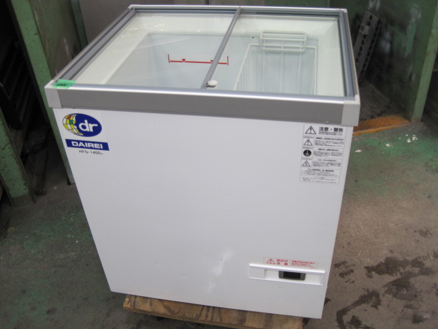 大幅値下! 2010年製【中古】【ダイレイ】冷凍ショーケースHFG-140D(-50℃)*単相100V自社6ヶ月保証