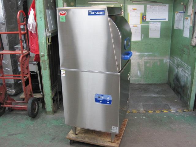 2012年製【マルゼン】【業務用】【中古】 食器洗浄機 MDRTBR6E◎ 三相200V自社6ヶ月保証