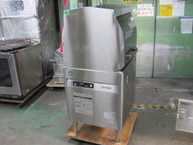 2014年製【ホシザキ】【中古】 食器洗浄機 JWE-450WUA3◎ 三相200V自社6ヶ月保証