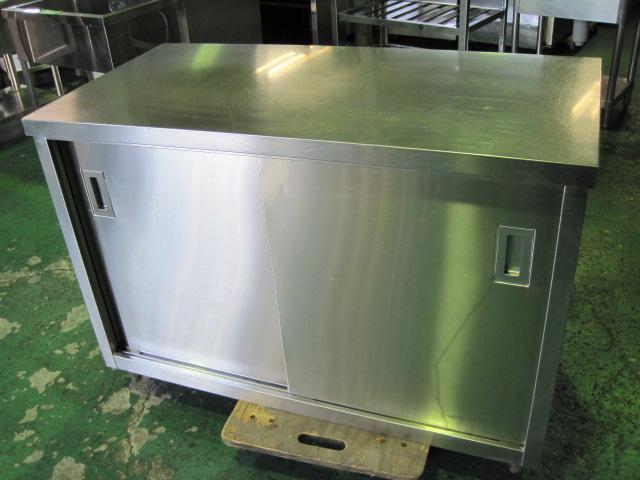 【W1200xD600xH850mm】【業務用】【中古】 調理台 1039