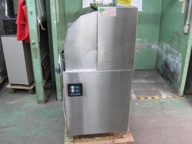 【テンポス】【業務用】【中古】 食器洗浄機 TBDW-450U3-L◎ 三相200V 自社6ヶ月保証