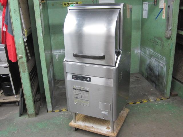 2014年製【ホシザキ】【業務用】【中古】 食器洗浄機 JWE-450RUA◎ 単相100V自社6ヶ月保証