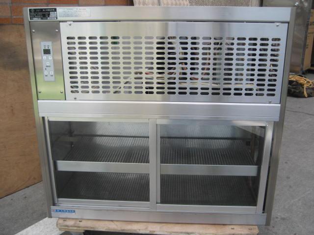 大幅値下! 2004年製 【中古】【大穂】冷蔵ショーケース OHS-900 単相100V 自社6ヶ月保証