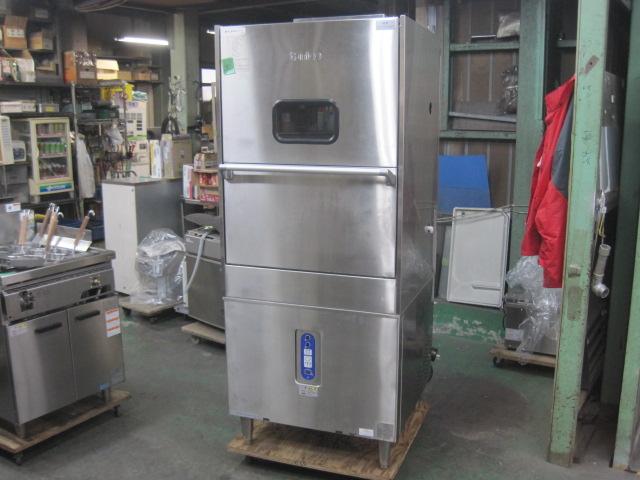 2009年製 【業務用】【タニコー】【中古】容器洗浄機TPWD-75◎三相200V 自社6ヶ月保証