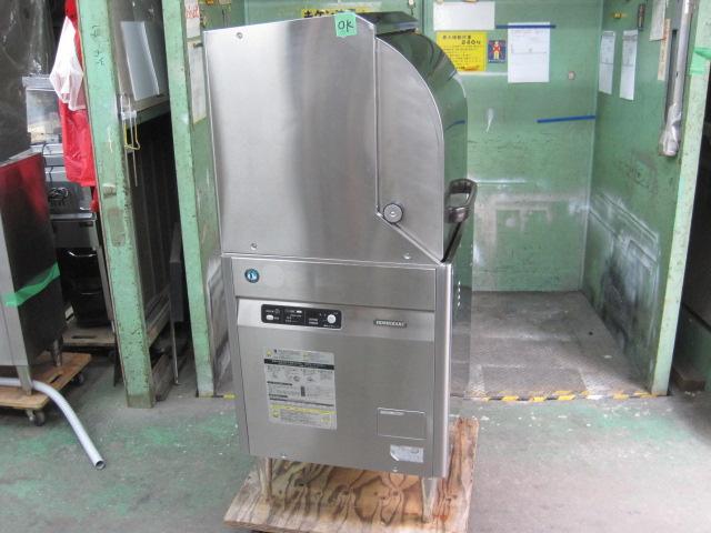 2008年製【ホシザキ】【業務用】【中古】 食器洗浄機 JWE-450RUA3-R5◎ 三相200V自社6ヶ月保証