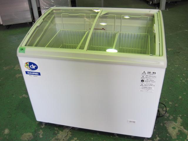 2011年製【ダイレイ】【業務用】【中古】 冷凍ショーケース RIO-100SG* 単相100V自社6ヶ月保証